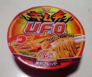 日清焼そば キムチ U.F.O.