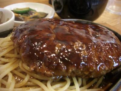 hanadokei-gosyo (3)