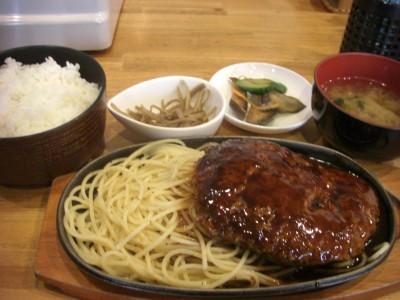 hanadokei-gosyo (1)