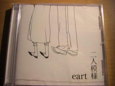 nakakouji2009 (4)