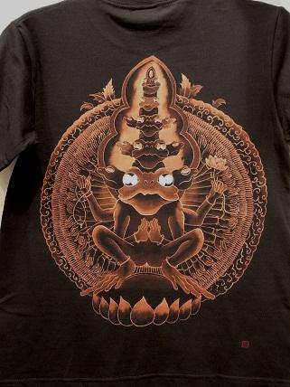 千手蛙 Tシャツ 2011522