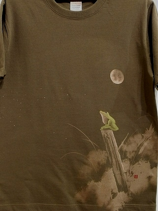 カエル Tシャツ 2011810