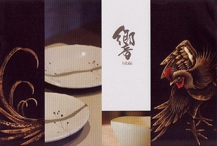 響 ぎゃらりいホンダ手描きTシャツ展 2011916
