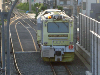 変わった電車