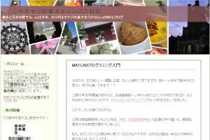 ひろじぃブログ