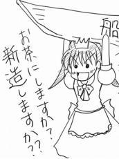 綸子(りんず)