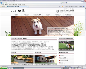 ekusa_20090818_2.jpg
