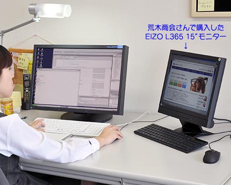 ホームページ制作・SEO対策(富山県) アイテム