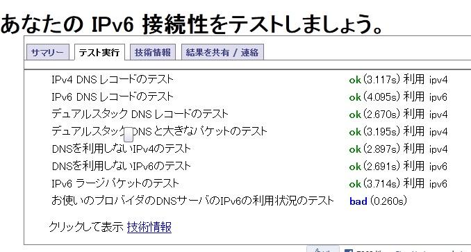 v6test2.jpg
