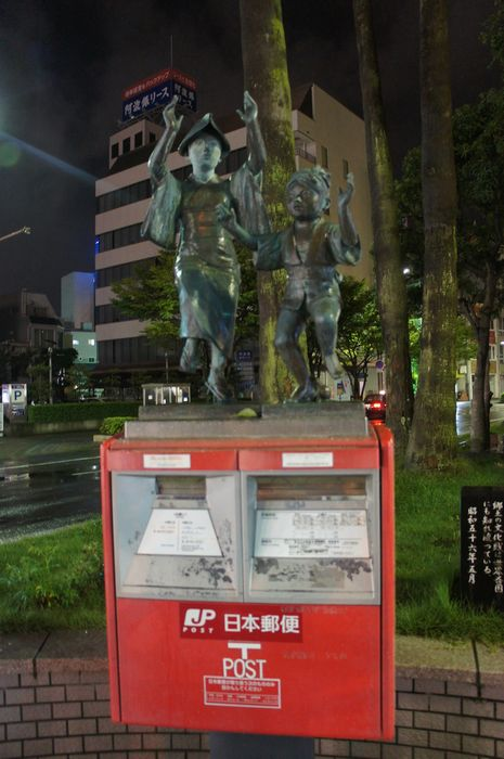 阿波おどりと郵便ポスト1