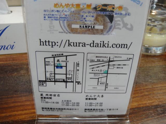 DSC01411.jpg
