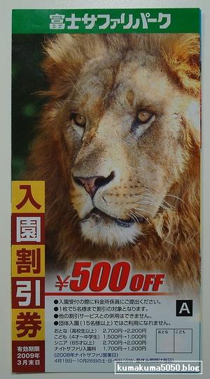 ライオン_45