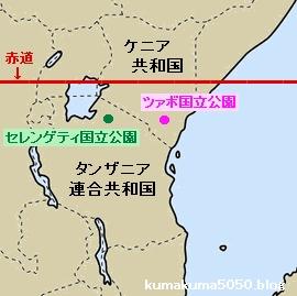アフリカ大陸地図_2