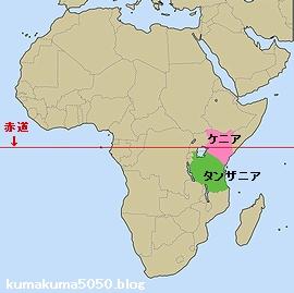 アフリカ大陸地図_1