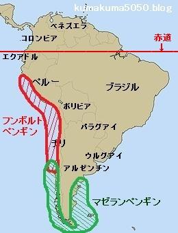 南アメリカ大陸地図_2