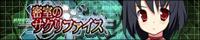 missitu Banner_miki_s