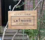 LE NORD「ル・ノール」