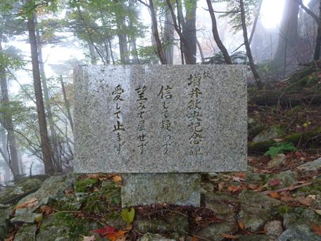 hidegatake08.jpg
