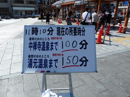 nikko_sta00.jpg