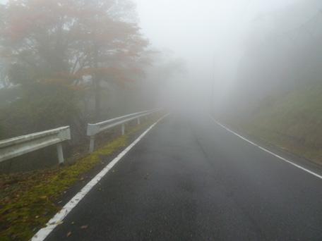 odaigahara03.jpg