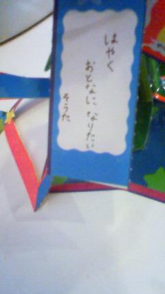 201107070619001.jpg