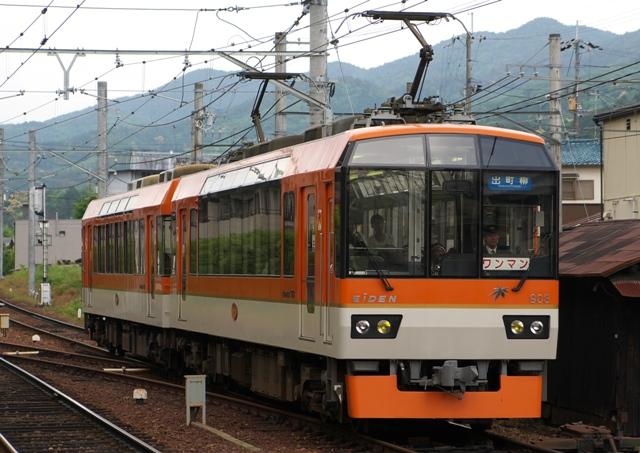 110521-eiden-903-kirara-2.jpg