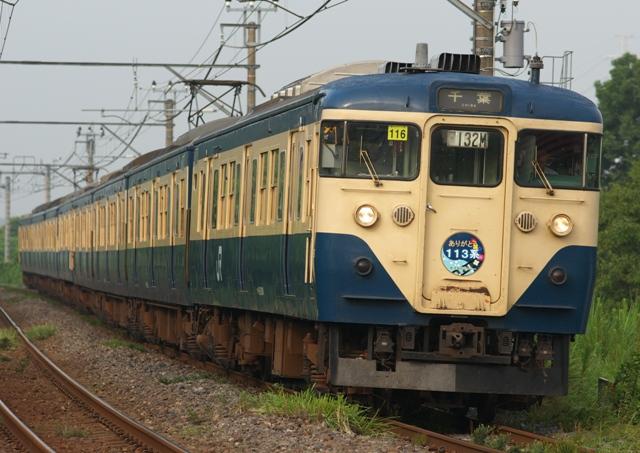 110813-JR-E-113-sayonara-HM-1.jpg