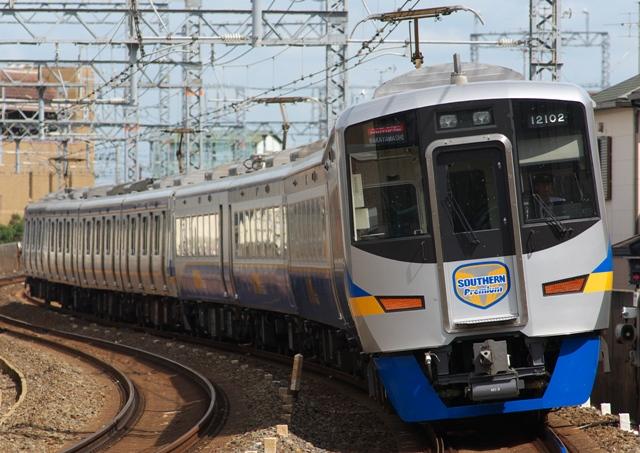 110918-nankai-southernpremiam-12000-2.jpg