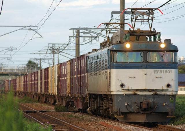 110923-JR-F-EF81-501-1.jpg