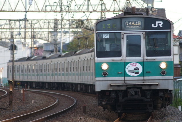 110924-JR-E-203-HM-2.jpg