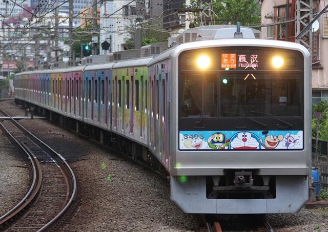 110924-odakyu-F-train-2.jpg