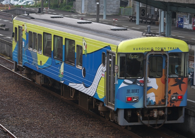 111013-tosakuroshio-1.jpg