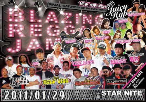 2011BLAZING1.jpg