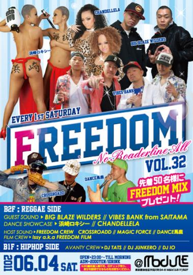 freedom32_1.jpg