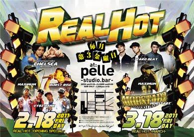 realhot.jpg