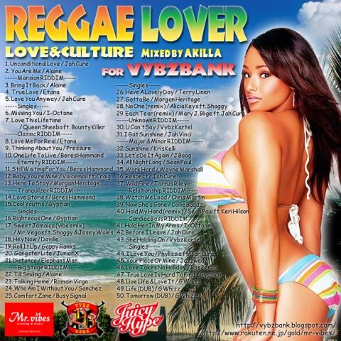 reggaelover2_20110108164243.jpg