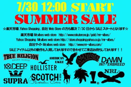 summer-sale-2011-07-30.jpg