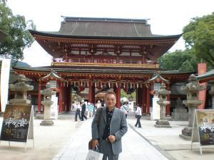 東洋療法推進大会IN福岡2