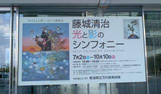万代島美術館に入ります