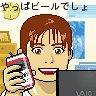 NorI(ノリ)
