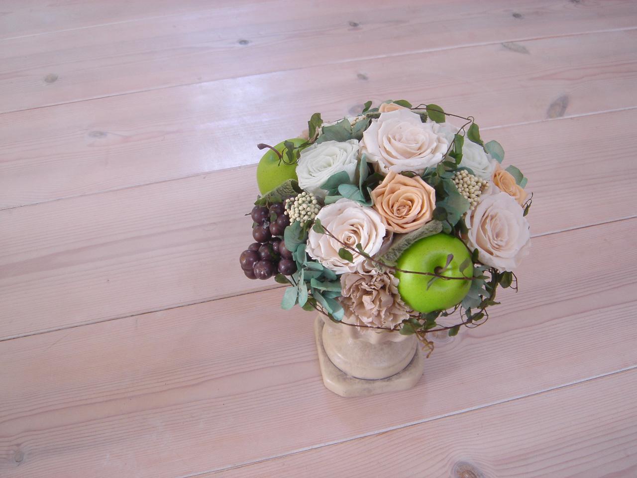 Antique Green  arrangement