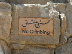 28may2010 No Climbing