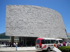30may2010 アレクサンドリア図書館