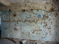 10jun2010 病院内の壁に残る弾痕