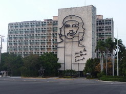 31mar2011 内務省のゲバラ