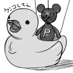 p珍(p-chin)