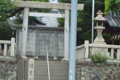 金山まつり熱田神宮ハイキング