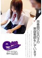 edge00109ps.jpg