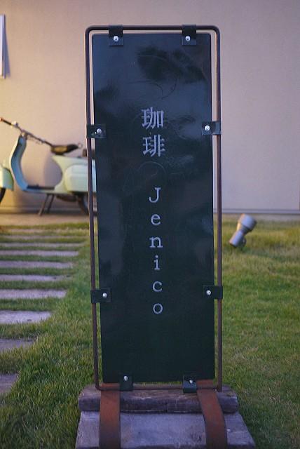 Jenico0020.jpg