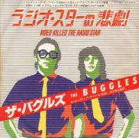 buggles02.jpg